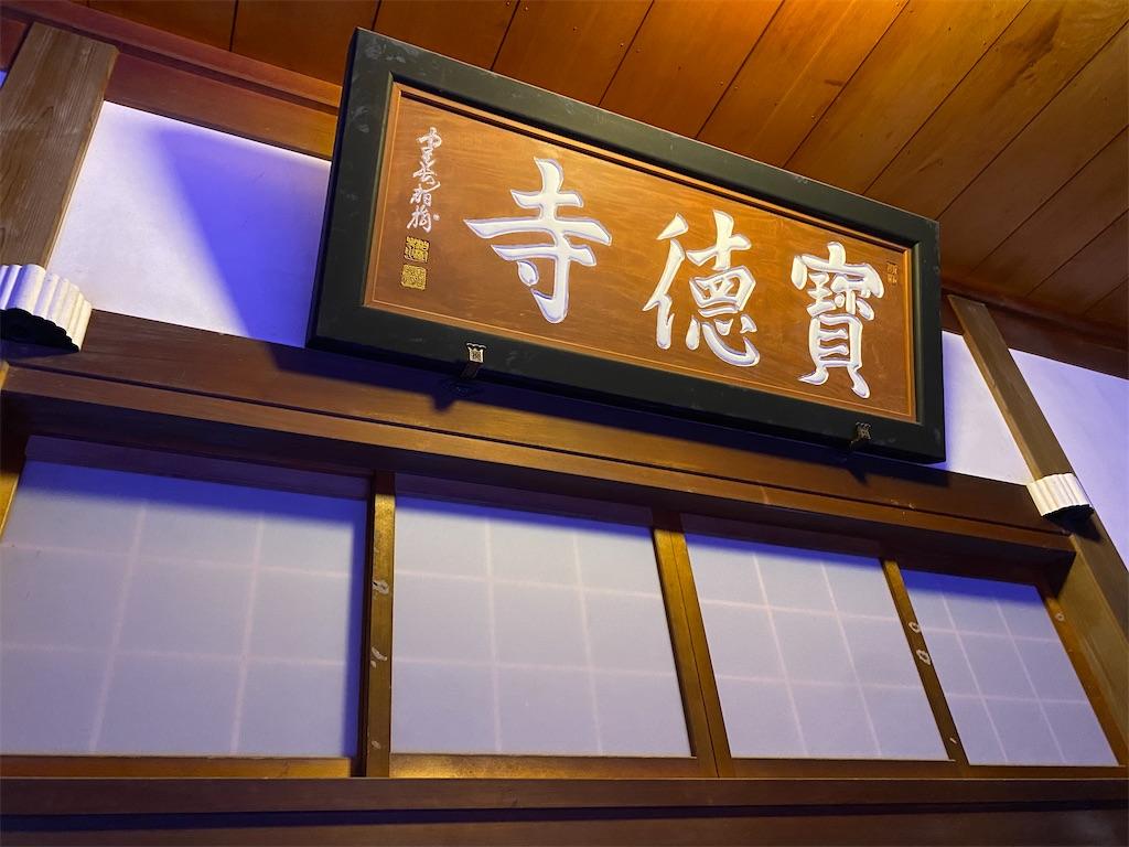 f:id:HIROAKI-ISHIWATA:20201124214411j:image