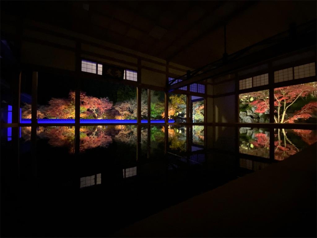 f:id:HIROAKI-ISHIWATA:20201124214441j:image
