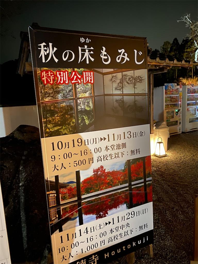 f:id:HIROAKI-ISHIWATA:20201124214523j:image