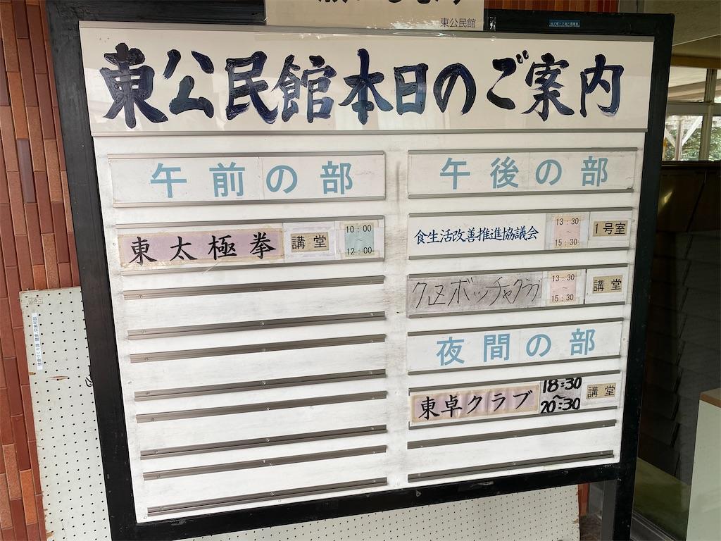 f:id:HIROAKI-ISHIWATA:20201125163531j:image