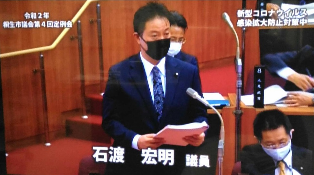 f:id:HIROAKI-ISHIWATA:20201127161621j:image