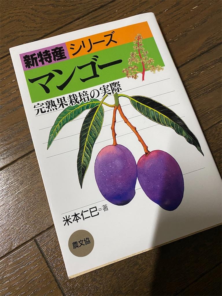 f:id:HIROAKI-ISHIWATA:20201130220441j:image