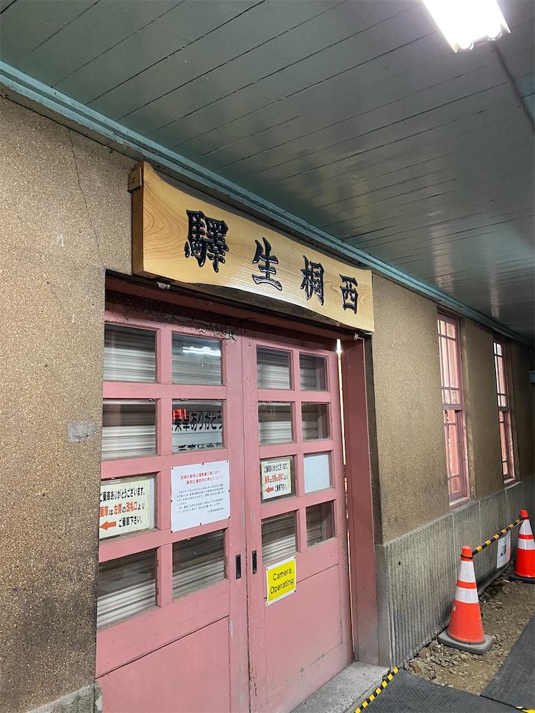 f:id:HIROAKI-ISHIWATA:20201204201355j:image