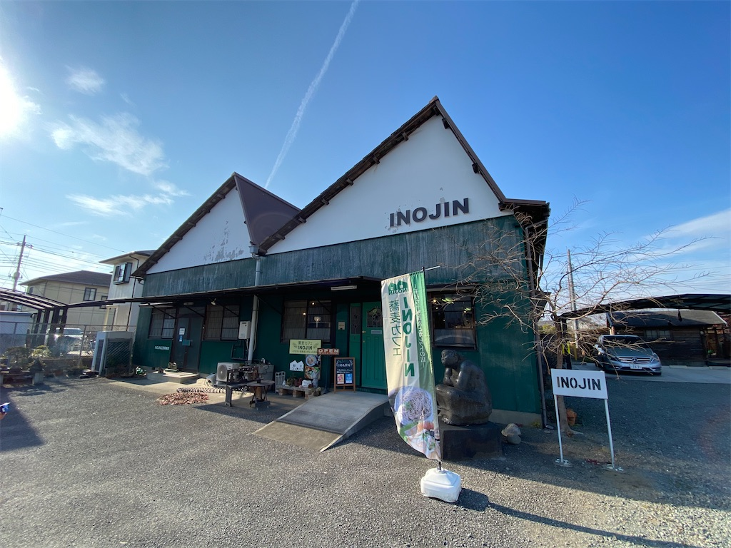 f:id:HIROAKI-ISHIWATA:20201210155848j:image
