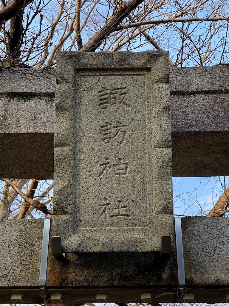 f:id:HIROAKI-ISHIWATA:20201212205846j:image