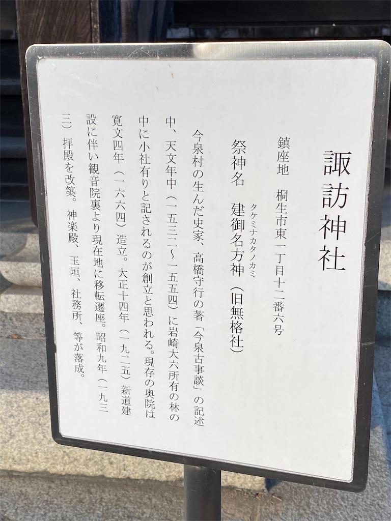 f:id:HIROAKI-ISHIWATA:20201212205916j:image