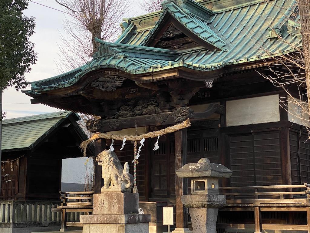 f:id:HIROAKI-ISHIWATA:20201212205943j:image