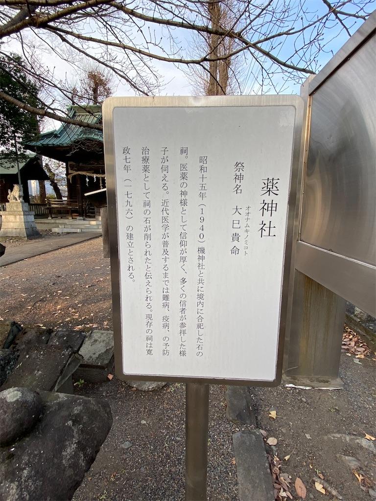 f:id:HIROAKI-ISHIWATA:20201212210317j:image
