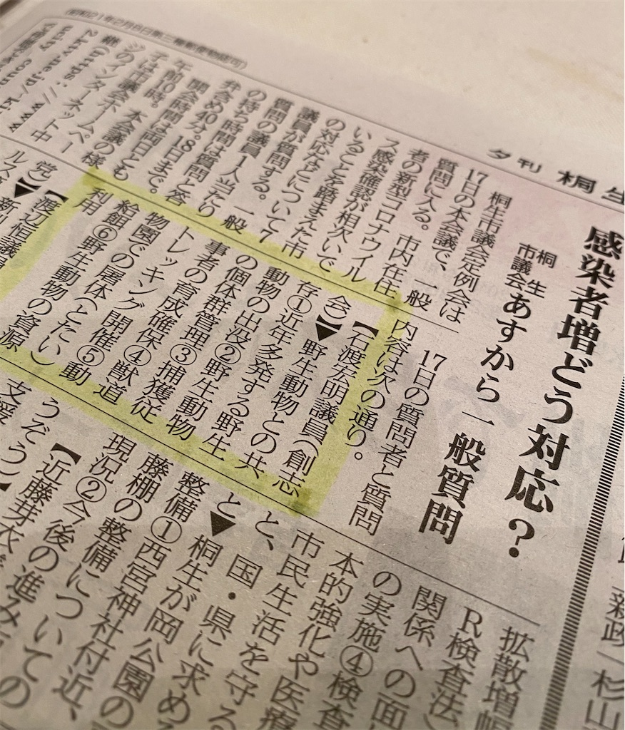 f:id:HIROAKI-ISHIWATA:20201216195227j:image