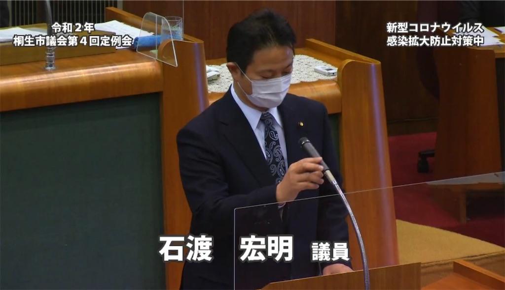 f:id:HIROAKI-ISHIWATA:20201220122755j:image