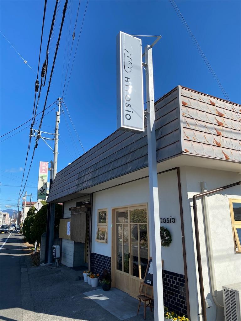 f:id:HIROAKI-ISHIWATA:20201223125201j:image