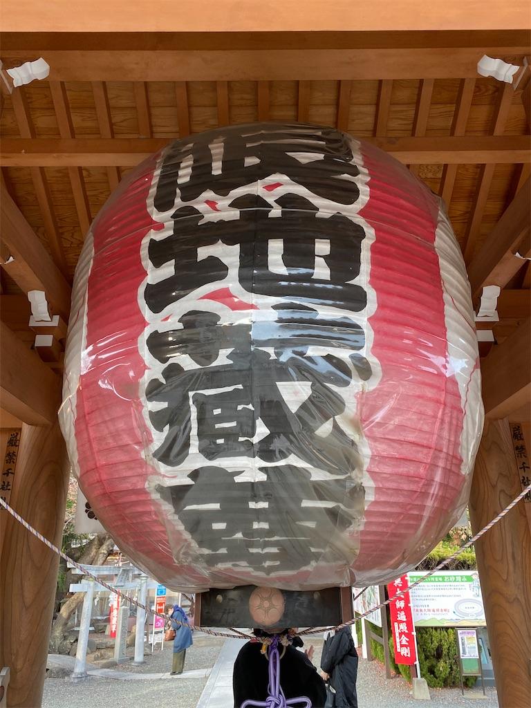 f:id:HIROAKI-ISHIWATA:20201224153345j:image