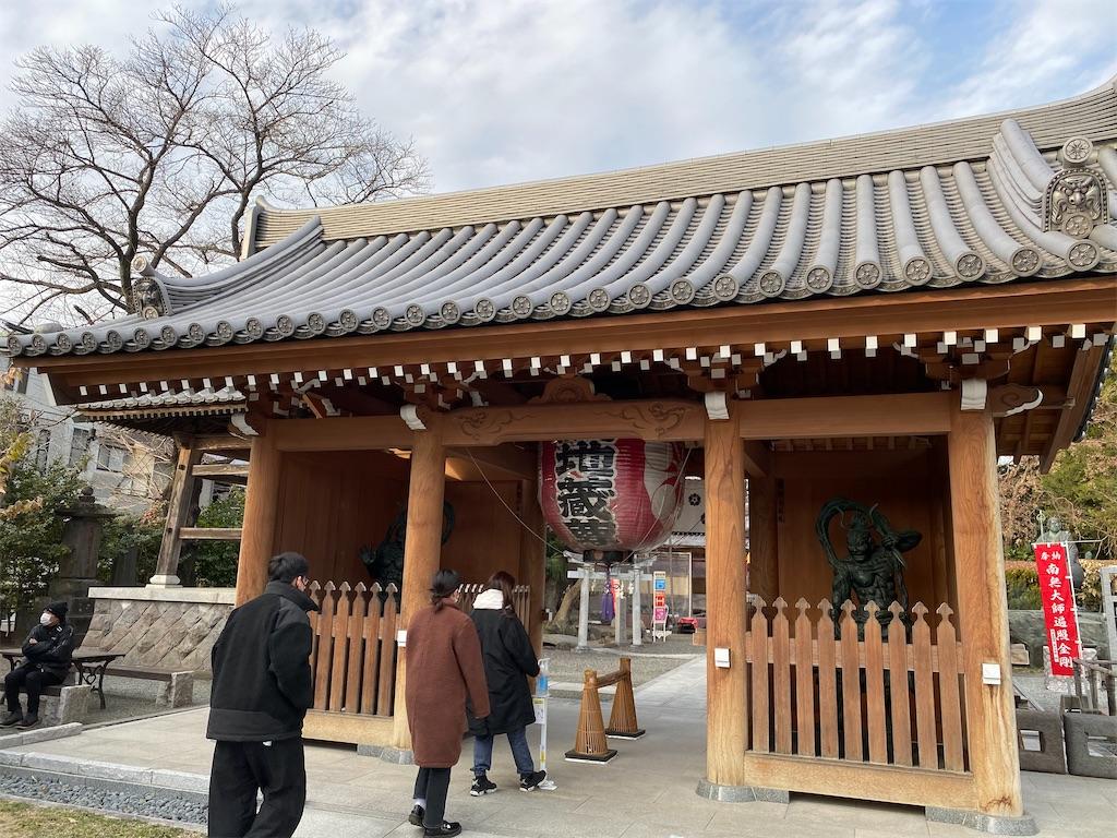 f:id:HIROAKI-ISHIWATA:20201224153356j:image