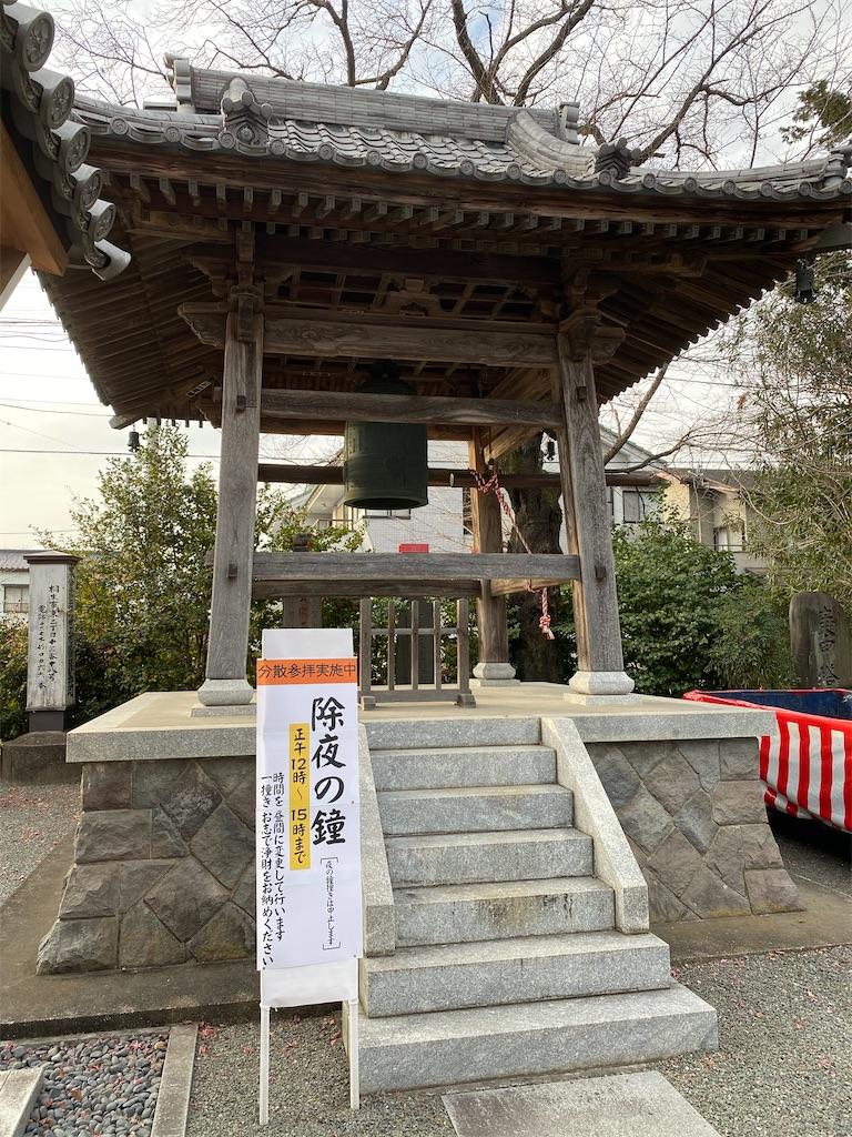 f:id:HIROAKI-ISHIWATA:20201224153409j:image