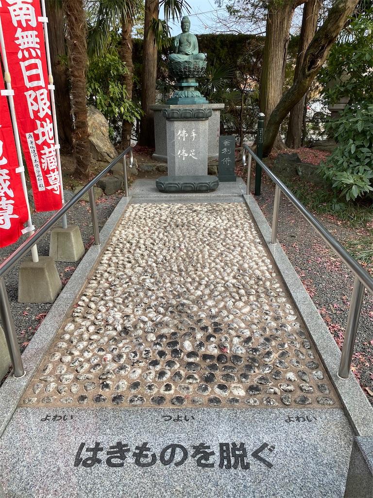 f:id:HIROAKI-ISHIWATA:20201224153422j:image