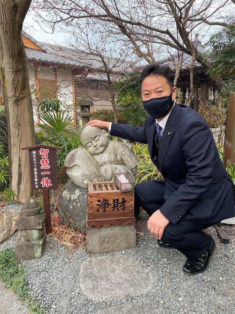f:id:HIROAKI-ISHIWATA:20201224153435j:image
