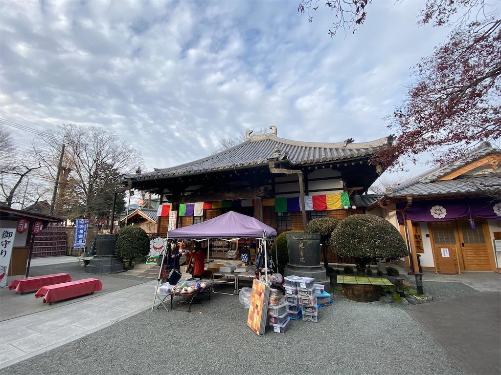 f:id:HIROAKI-ISHIWATA:20201224153457j:image