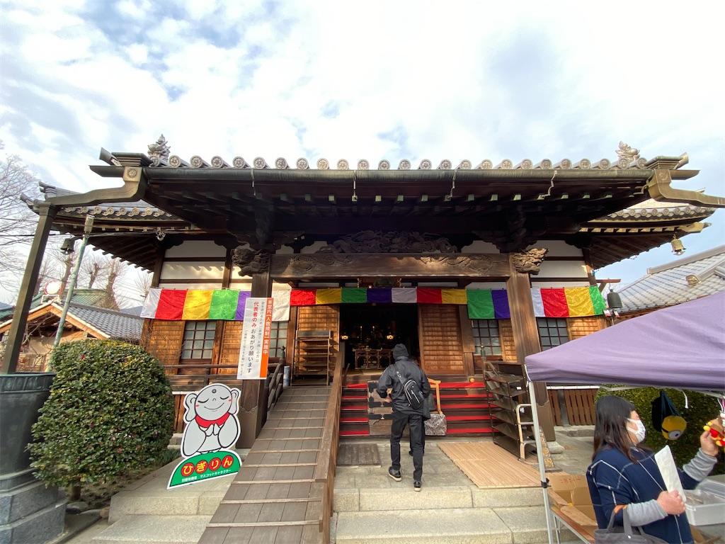 f:id:HIROAKI-ISHIWATA:20201224153506j:image