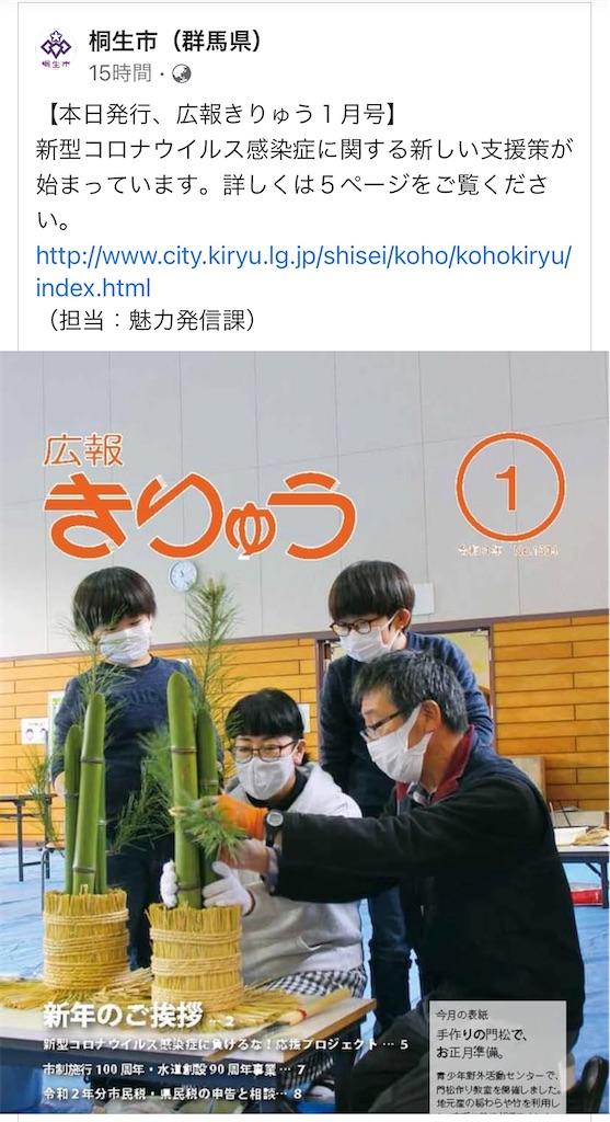 f:id:HIROAKI-ISHIWATA:20201225233542j:image
