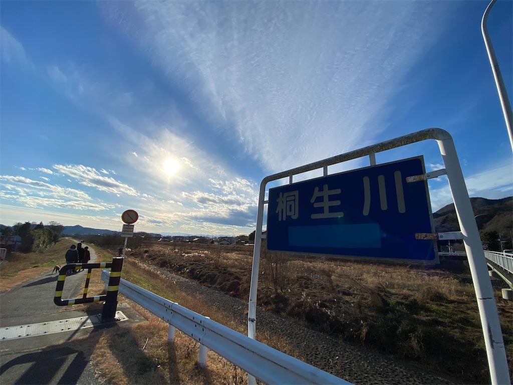 f:id:HIROAKI-ISHIWATA:20201226160400j:image