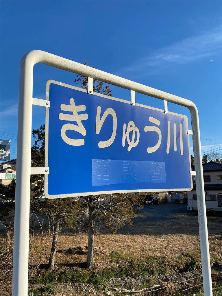 f:id:HIROAKI-ISHIWATA:20201226160433j:image