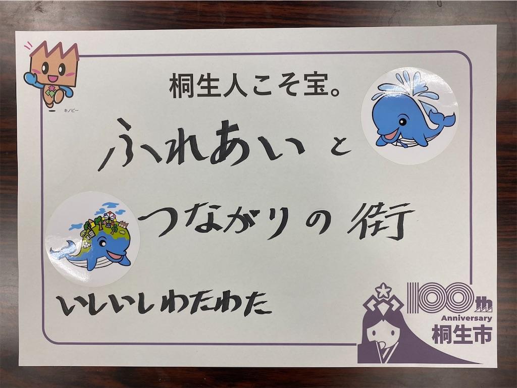 f:id:HIROAKI-ISHIWATA:20201227164121j:image