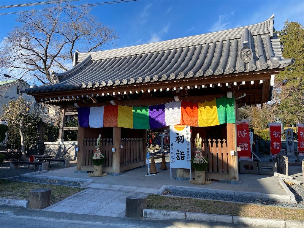 f:id:HIROAKI-ISHIWATA:20201231154714j:image