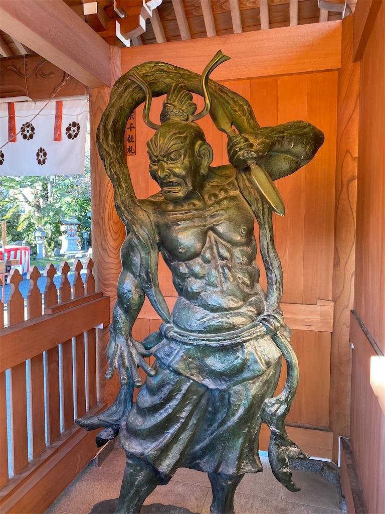 f:id:HIROAKI-ISHIWATA:20201231154727j:image