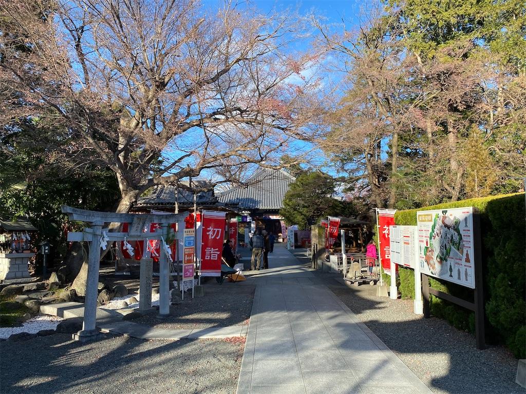 f:id:HIROAKI-ISHIWATA:20201231154834j:image