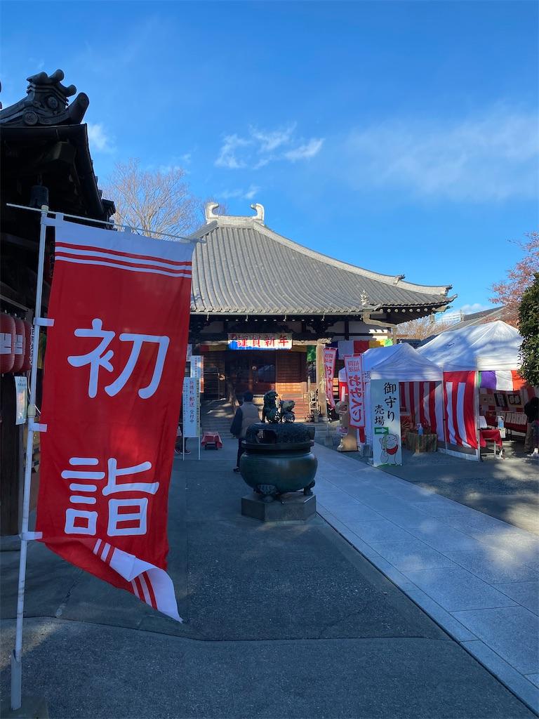 f:id:HIROAKI-ISHIWATA:20201231154939j:image