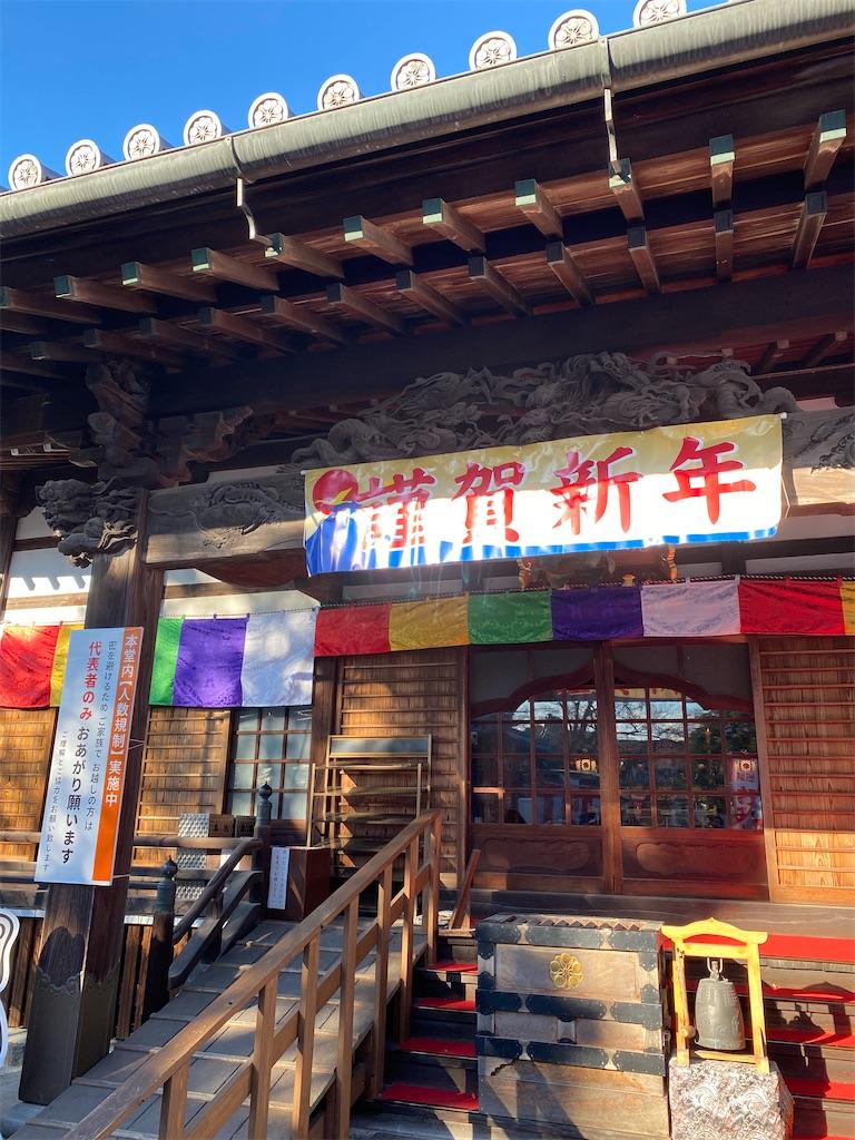 f:id:HIROAKI-ISHIWATA:20201231155009j:image
