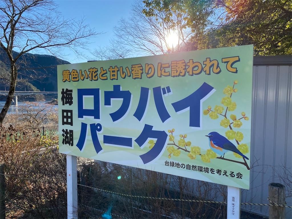 f:id:HIROAKI-ISHIWATA:20210101162837j:image