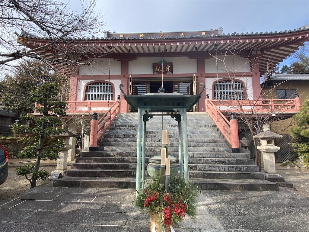 f:id:HIROAKI-ISHIWATA:20210103142424j:image