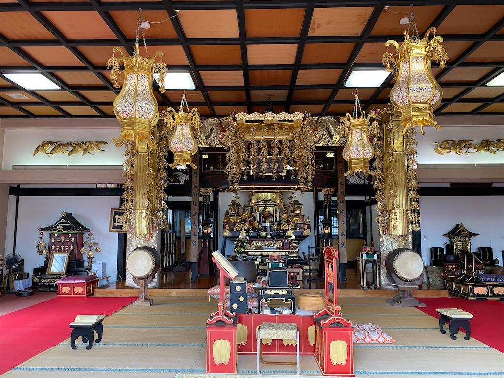 f:id:HIROAKI-ISHIWATA:20210103142736j:image