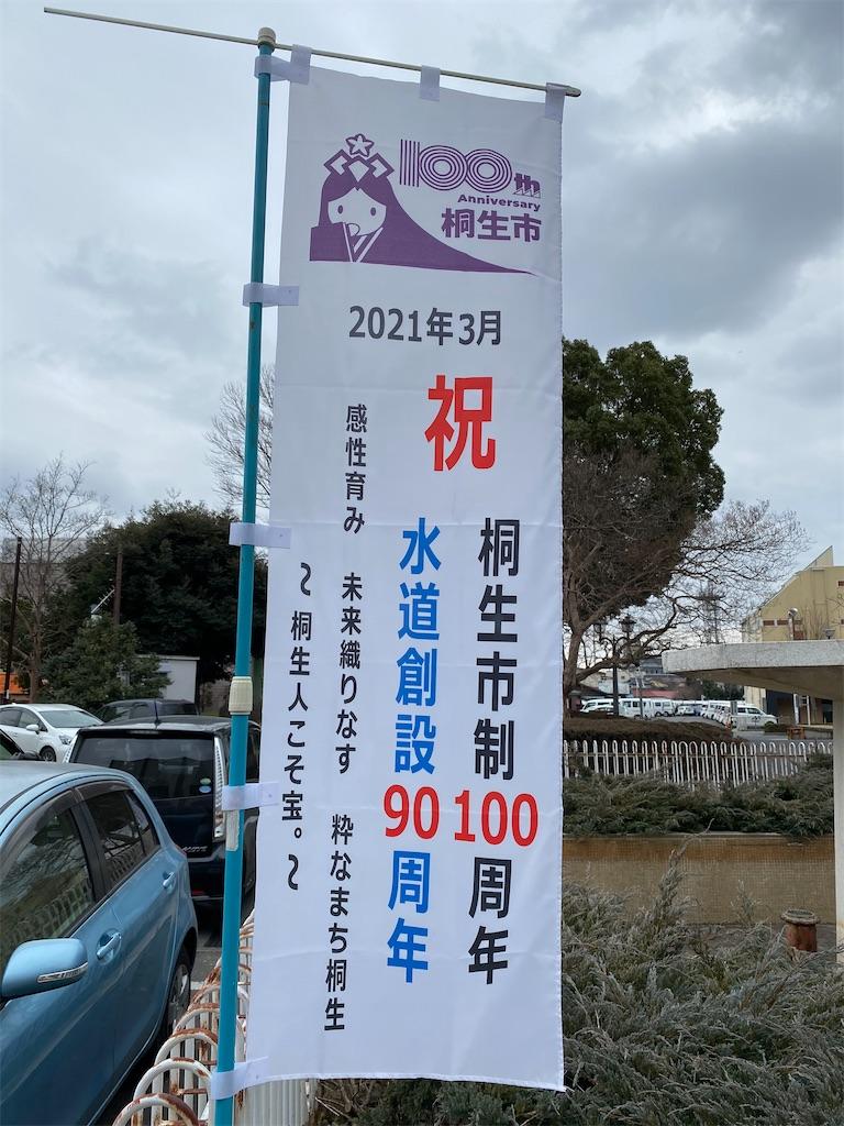 f:id:HIROAKI-ISHIWATA:20210106183936j:image