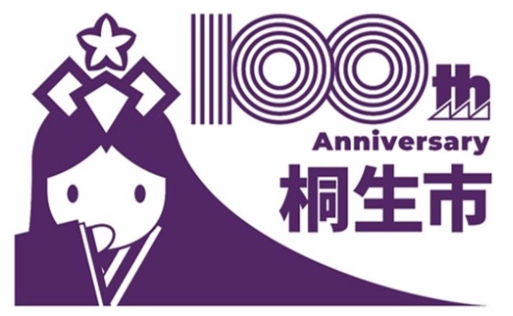 f:id:HIROAKI-ISHIWATA:20210106183959j:image
