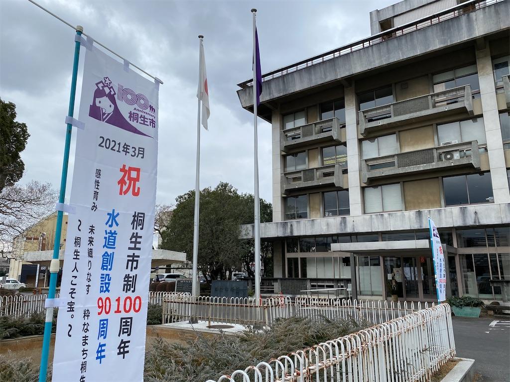 f:id:HIROAKI-ISHIWATA:20210106184117j:image