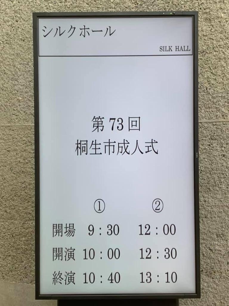 f:id:HIROAKI-ISHIWATA:20210110202050j:image