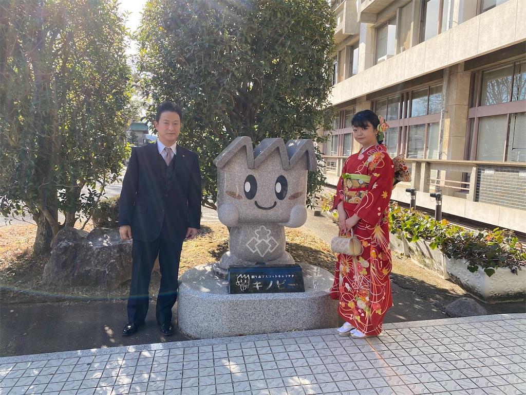 f:id:HIROAKI-ISHIWATA:20210110202143j:image