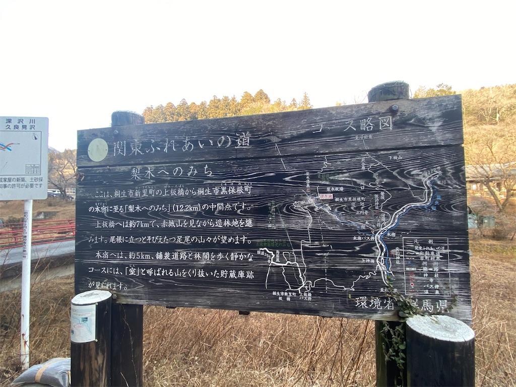 f:id:HIROAKI-ISHIWATA:20210111171838j:image