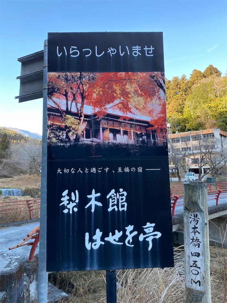 f:id:HIROAKI-ISHIWATA:20210111171935j:image