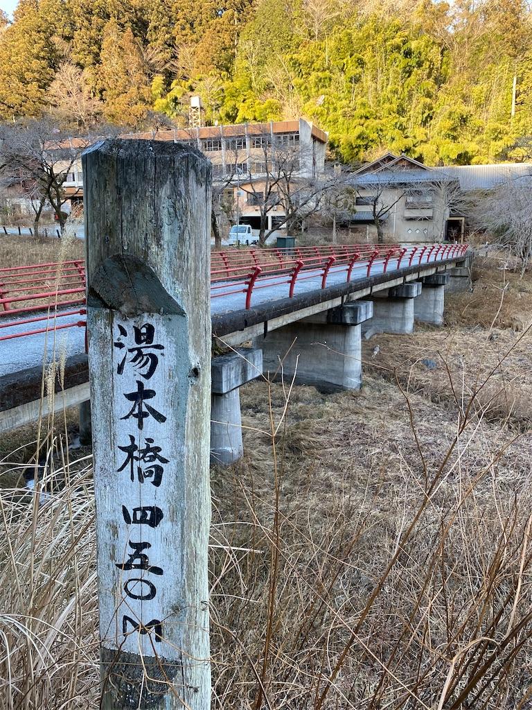 f:id:HIROAKI-ISHIWATA:20210111172030j:image