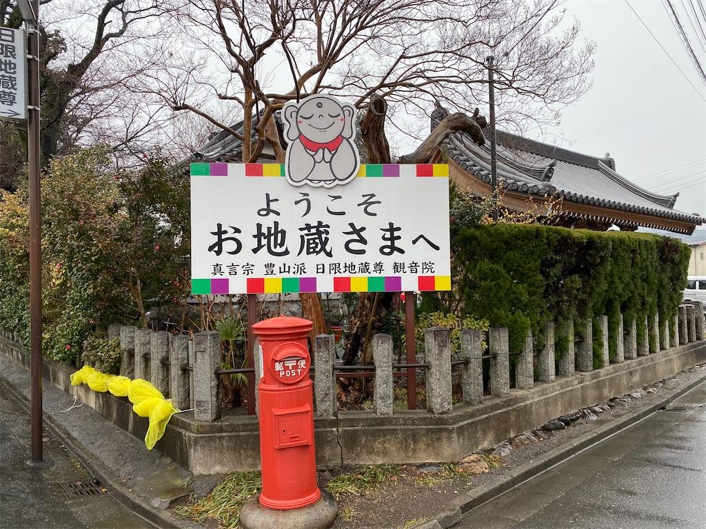 f:id:HIROAKI-ISHIWATA:20210124110052j:image