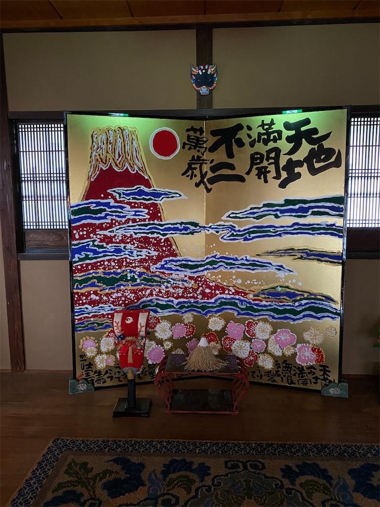 f:id:HIROAKI-ISHIWATA:20210124110058j:image