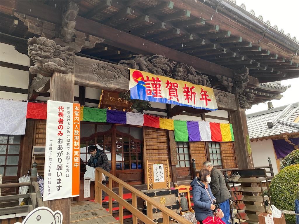 f:id:HIROAKI-ISHIWATA:20210124110107j:image