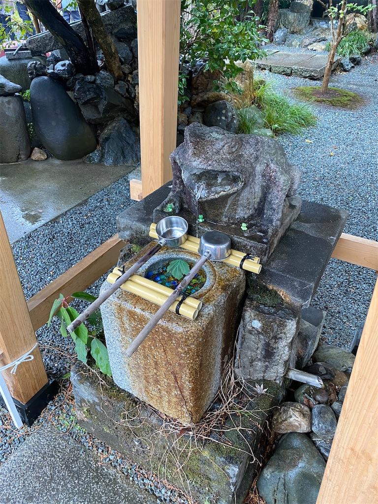 f:id:HIROAKI-ISHIWATA:20210124110114j:image