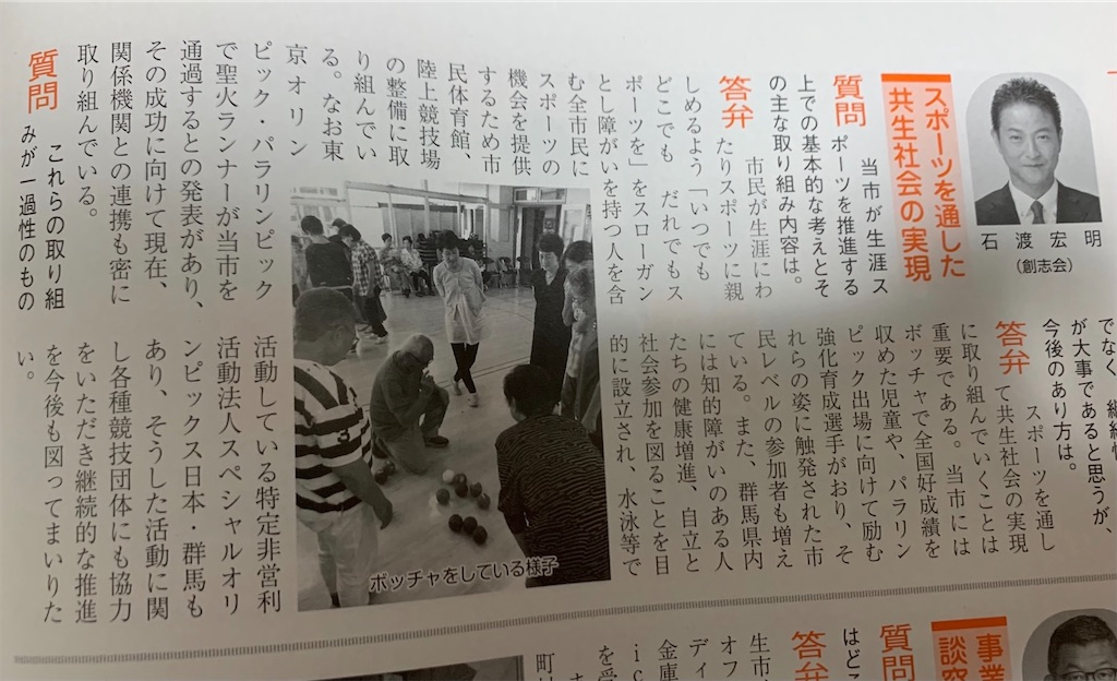 f:id:HIROAKI-ISHIWATA:20210127211549j:image