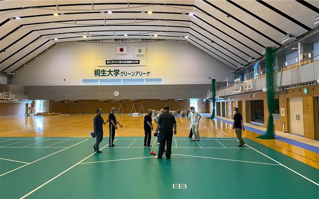 f:id:HIROAKI-ISHIWATA:20210127211618j:image
