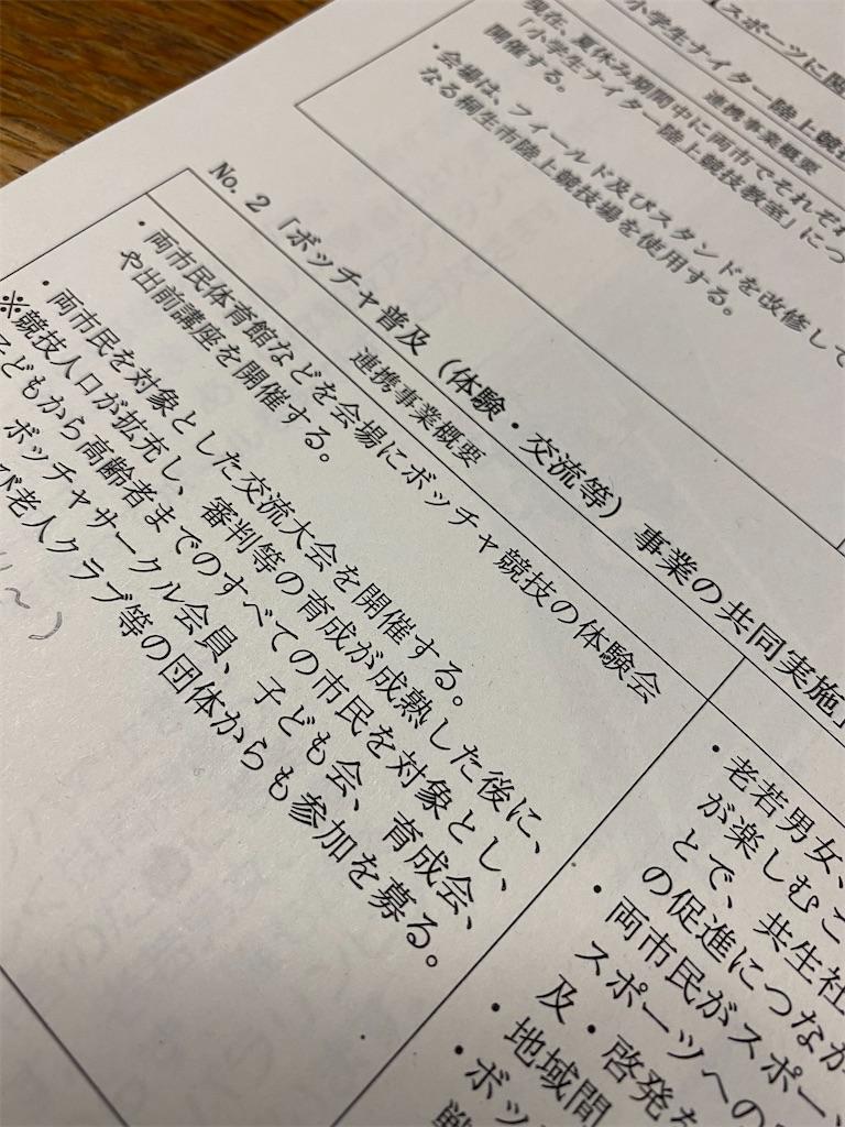 f:id:HIROAKI-ISHIWATA:20210127211635j:image