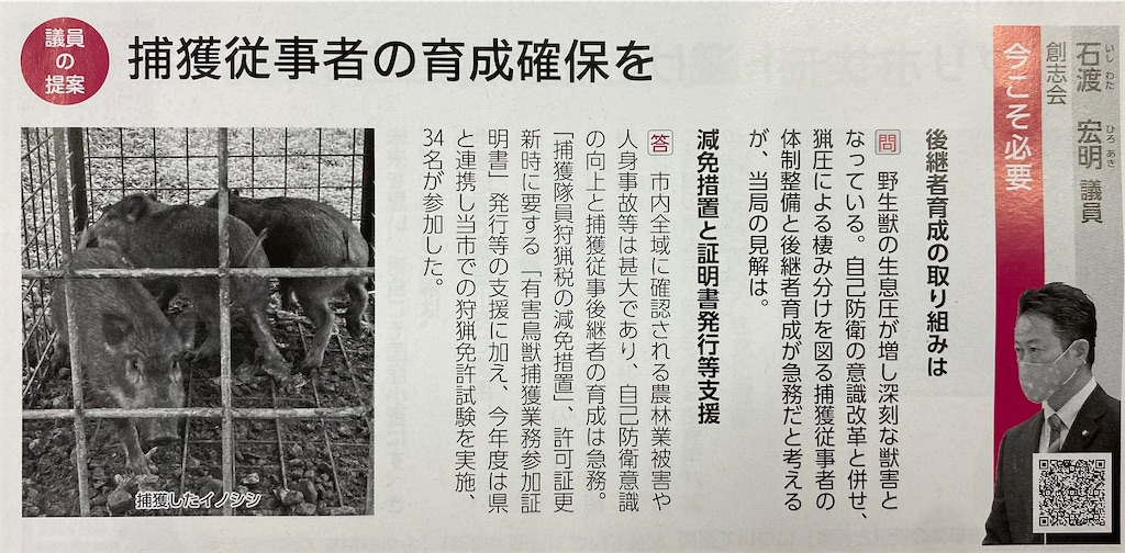 f:id:HIROAKI-ISHIWATA:20210129110853j:image